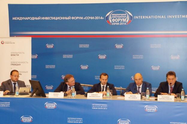 В Сочи обсудили перспективы изменений в налоговой системе России