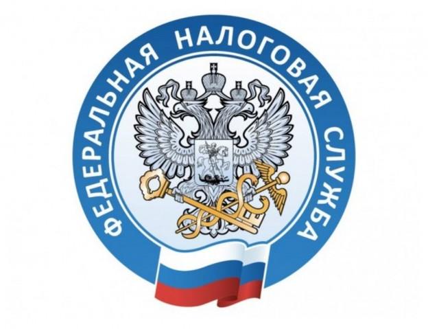 Налоговые органы будут «срочно» взыскивать недоимки по страховым взносам от 1 млн.руб.