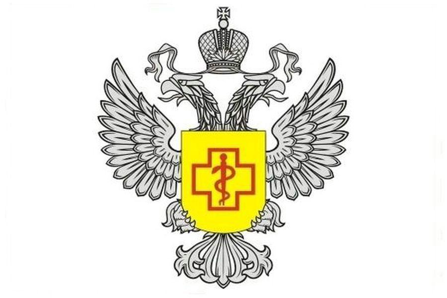 РПН эмблема
