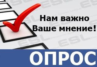 Вниманию предпринимателей и руководителей предприятий!