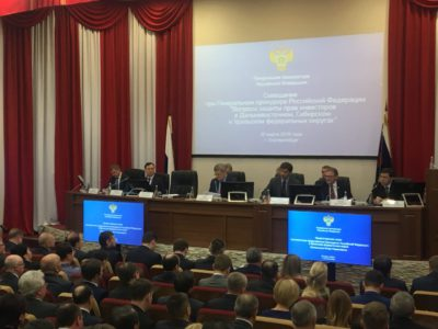 Борис Титов пообещал вместе с Генеральной прокуратурой РФ добиться снижения тарифов на услуги естественных монополий