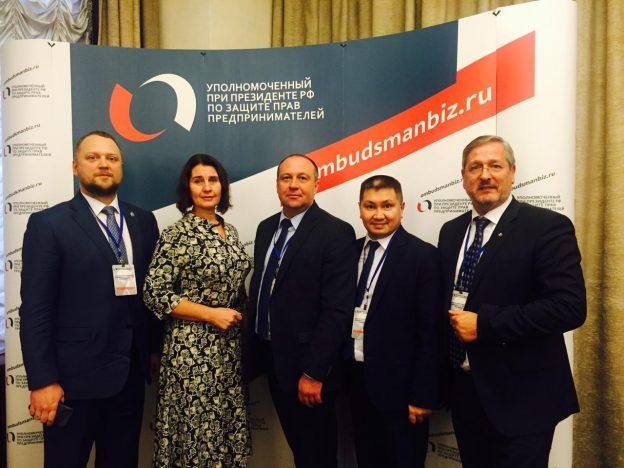 Конференция уполномоченных начала работу в Москве